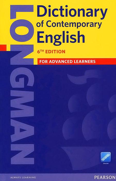 Longman Dictionary of Contemporary English цены онлайн