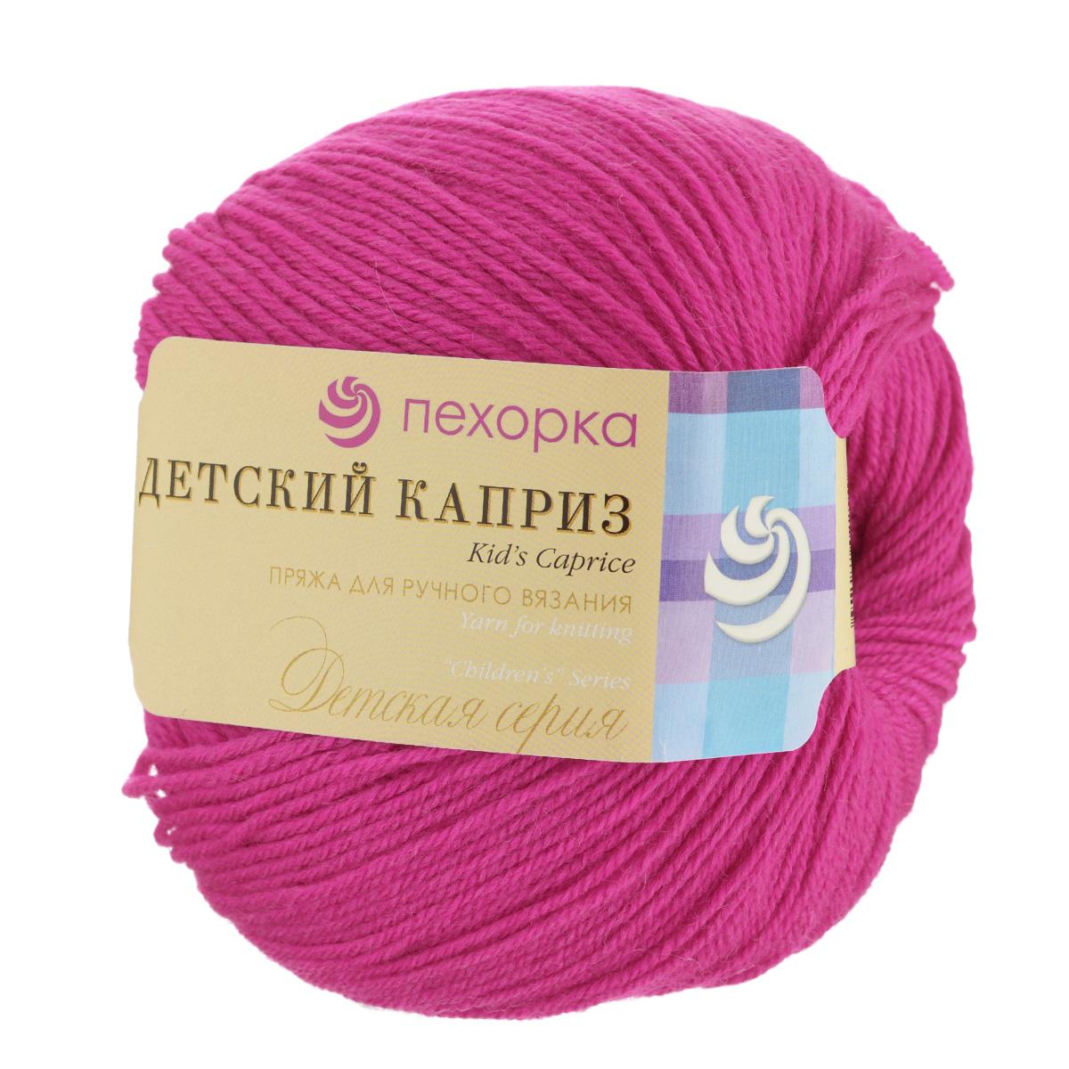 """Пряжа для вязания Пехорка """"Детский каприз"""", цвет: малиновый (84), 225 м, 50 г, 10 шт"""