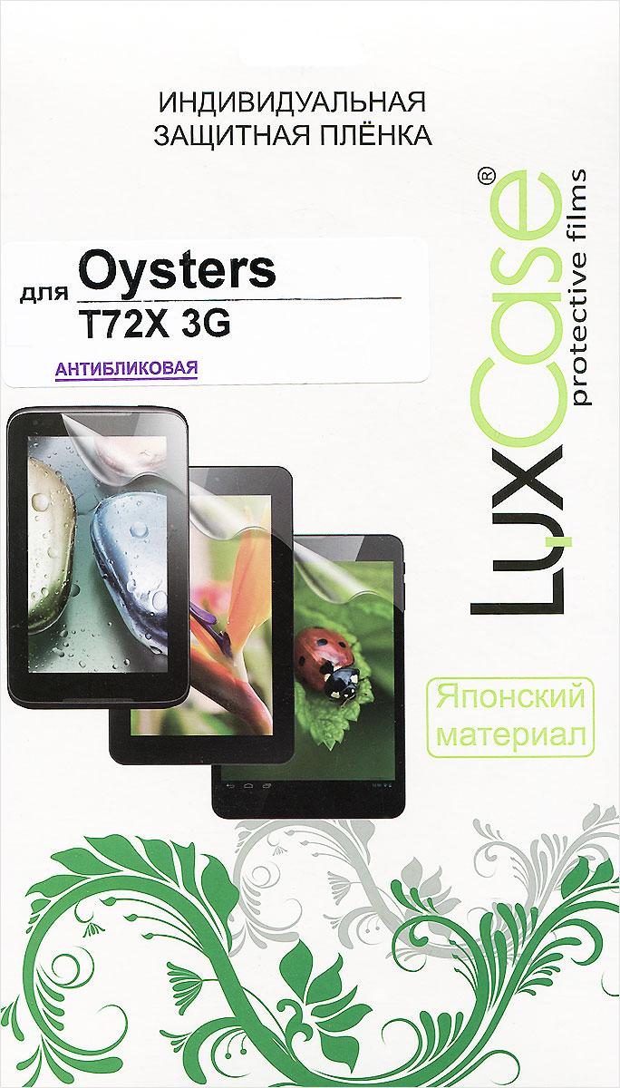 Luxcase защитная пленка для Oysters T72X 3G, антибликовая oysters t72hsi 3g