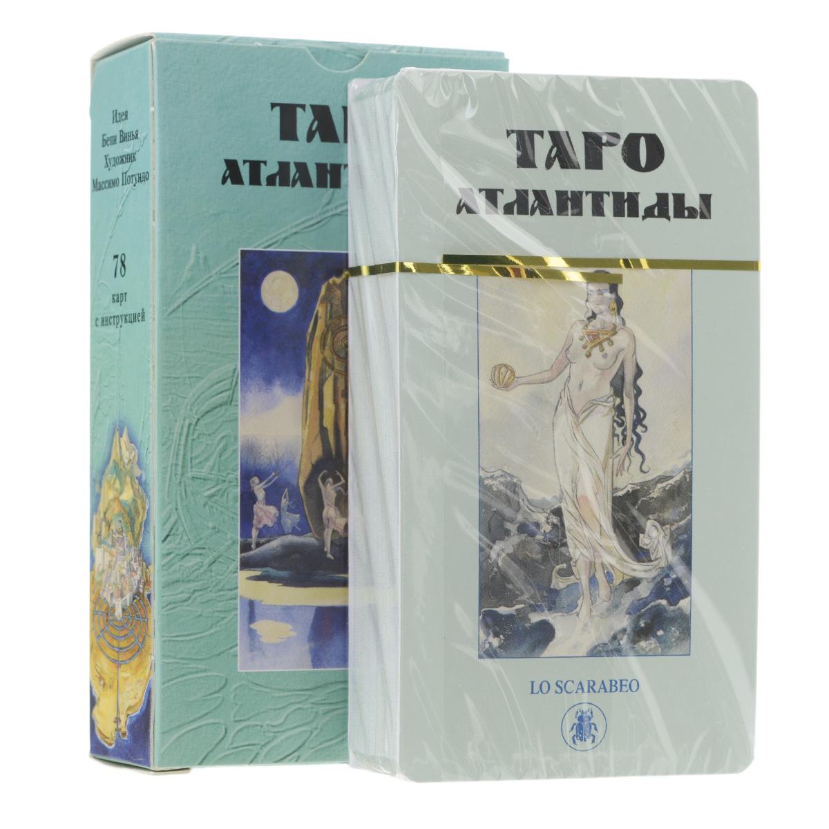 Карты Таро Аввалон-Ло скарабео