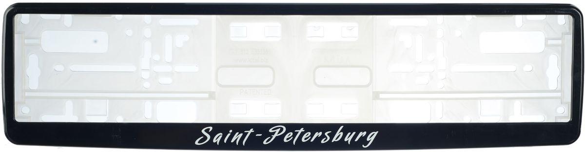 Рамка для номера черная (СПб) для новорожденных спб