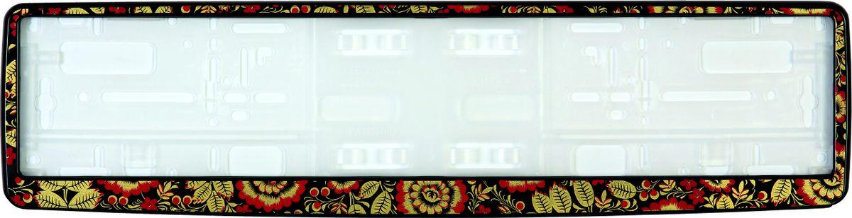 Рамка под номер Хохлома, цвет: черный рамка под номер хохлома цвет черный