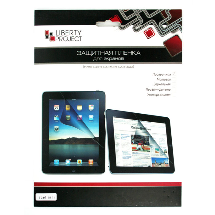 Liberty Project защитная пленка для iPad mini, прозрачная цена и фото