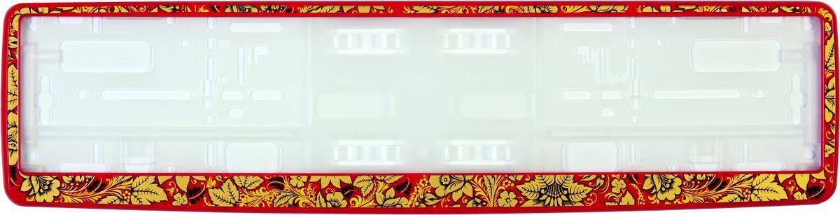 Рамка под номер Хохлома, цвет: красный рамка под номер хохлома цвет черный