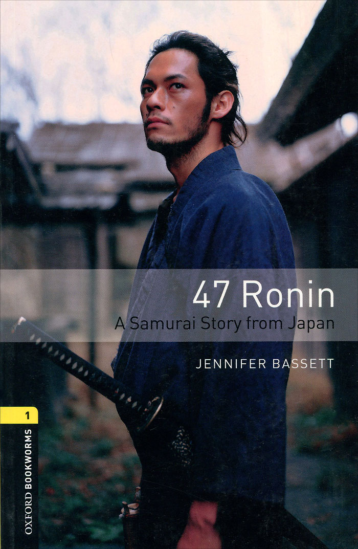 47 Ronin: A Samurai Story from Japan: Stage 1 5 ronin