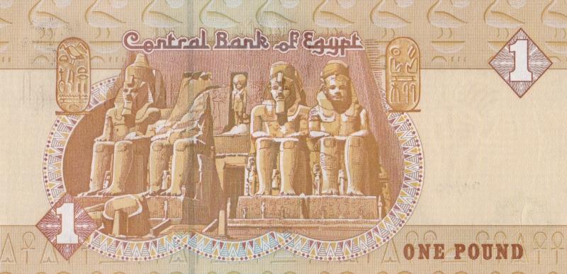 Банкнота номиналом 1 фунт. Египет, 2007 год