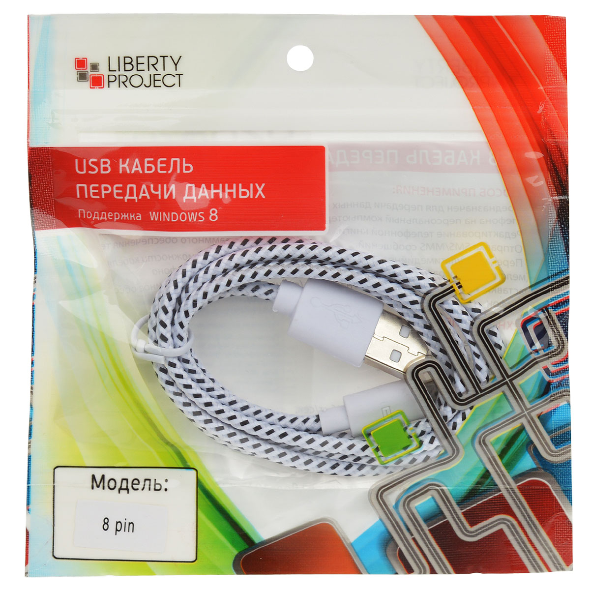 Liberty Project дата-кабель Apple Lightning в оплетке, White Black цена