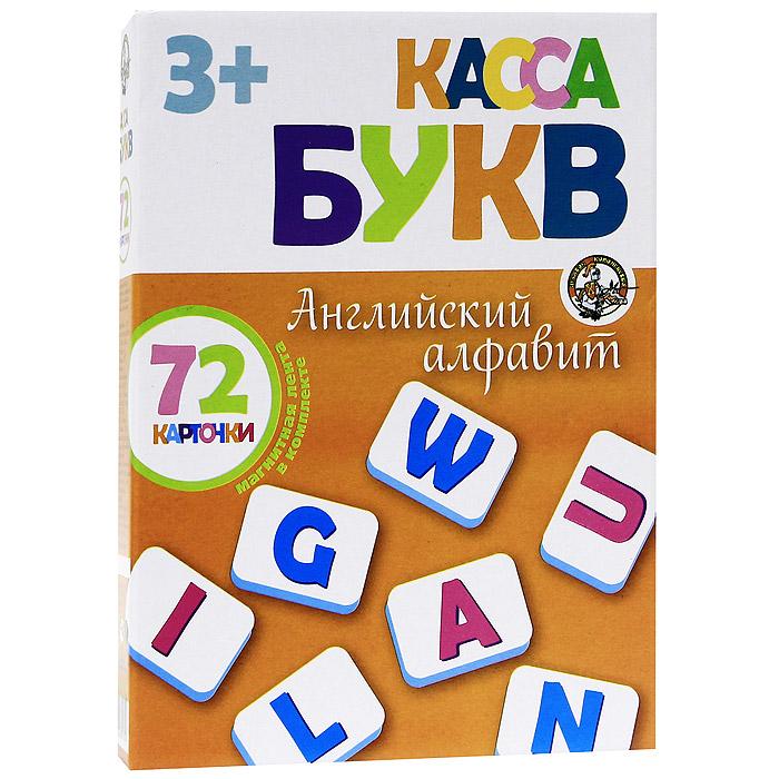 Касса букв Десятое королевство Английский алфавит десятое королевство кукольный театр на столе зайкина избушка десятое королевство
