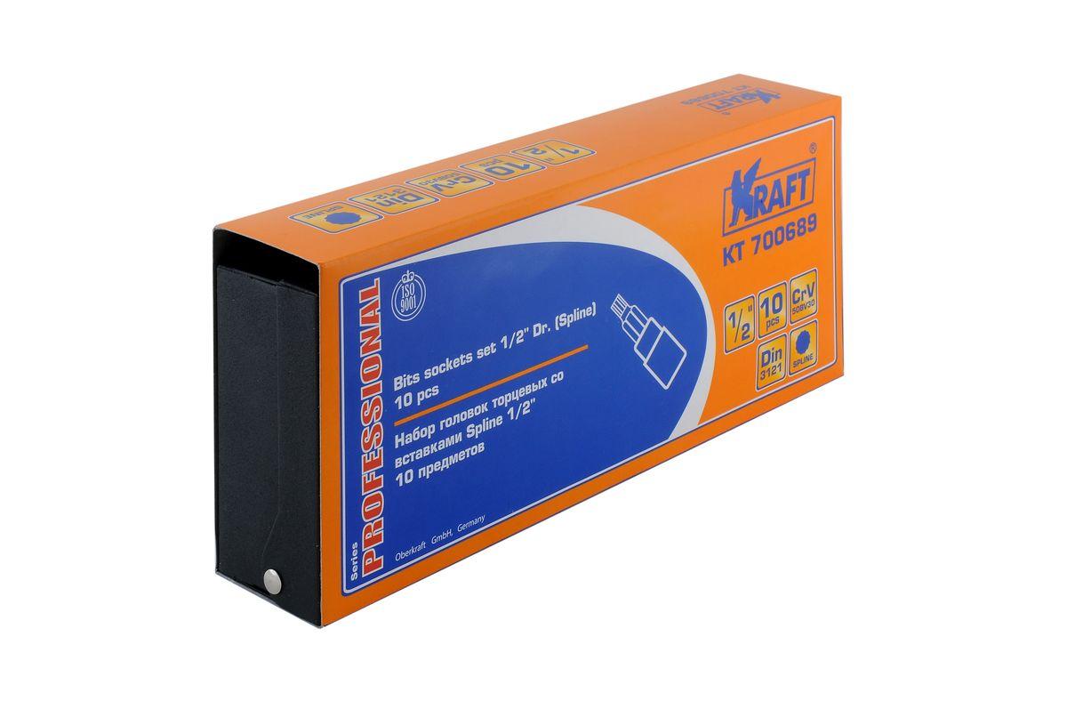 Набор торцевых головок Kraft Professional со вставками Spline, 1/2, 10 шт discrete quartic and quintic spline interpolation