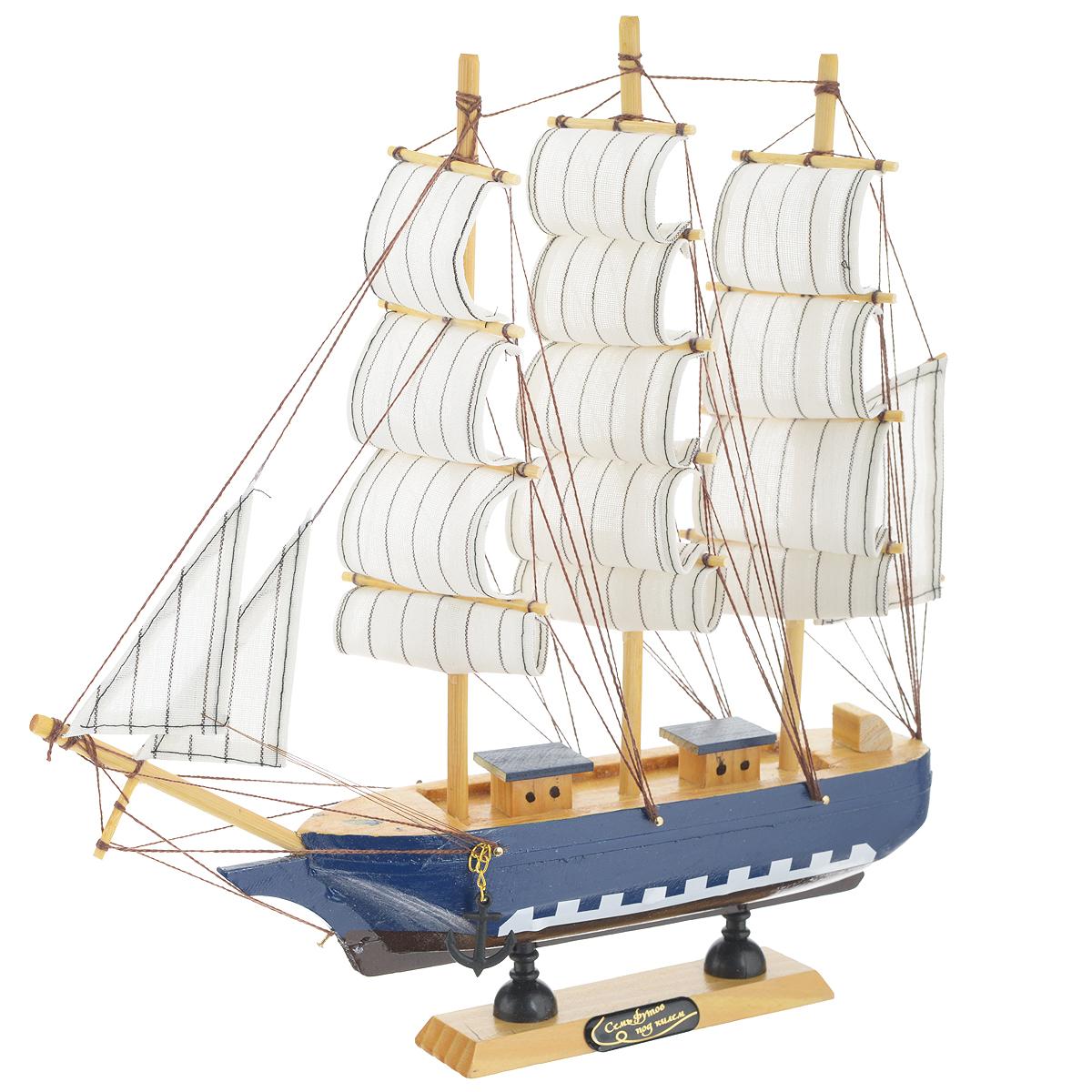 Корабль сувенирный Семь футов под килем, длина 31см. 417199 футболка классическая printio 7 футов под килем