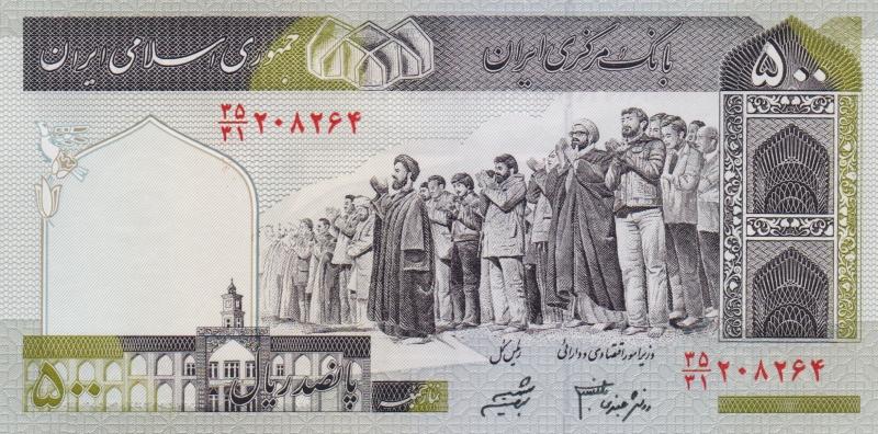 Банкнота номиналом 500 риалов. Иран. 2003 годиндонезия-р142Серия и номер могут отличаться от изображения. На лицевой стороне купюры - пятничная молитва. На оборотной стороне - вход на территорию Тегеранского университета.