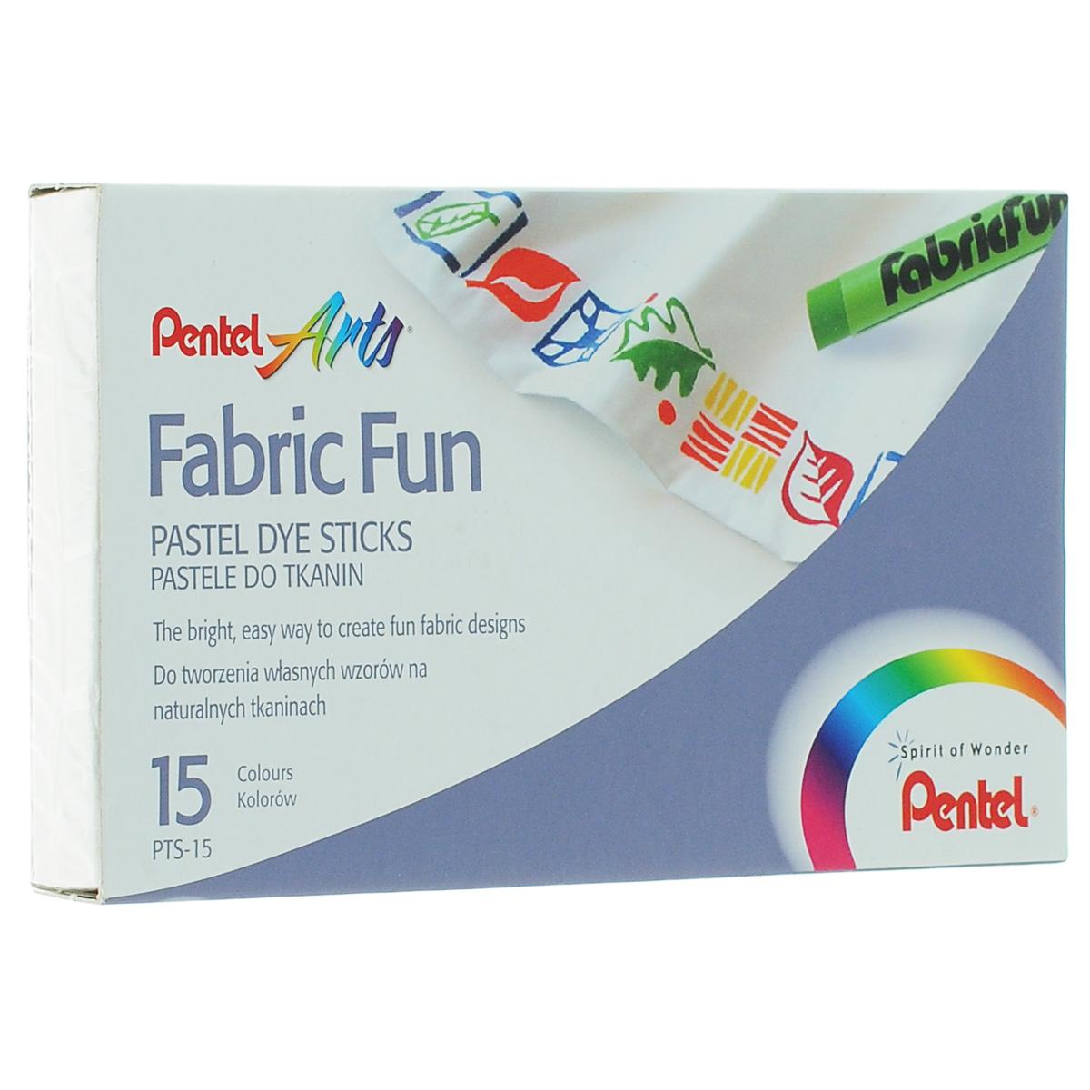 """Пастель для ткани Pentel """"Fabric Fun"""", 15 цветов"""