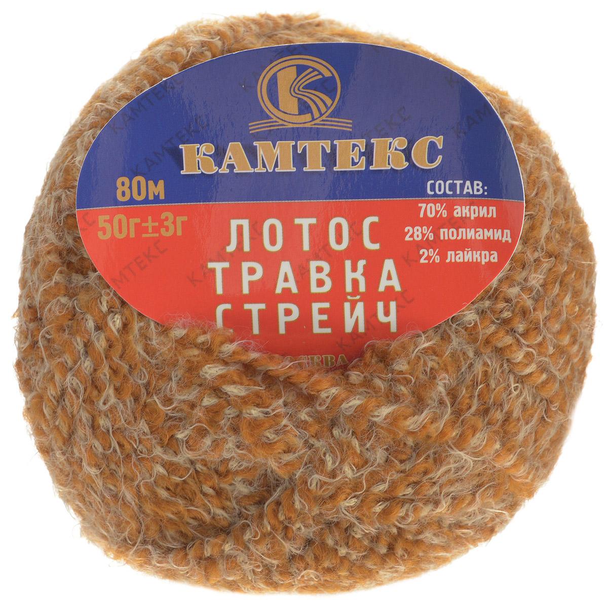 """Пряжа для вязания Камтекс """"Лотос травка стрейч"""", цвет: золотистый (112), 80 м, 50 г, 10 шт"""