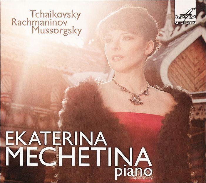 Екатерина Мечетина Ekaterina Mechetina. Piano 55 75kw inverter with transformer hall current sensor 4644x052 83