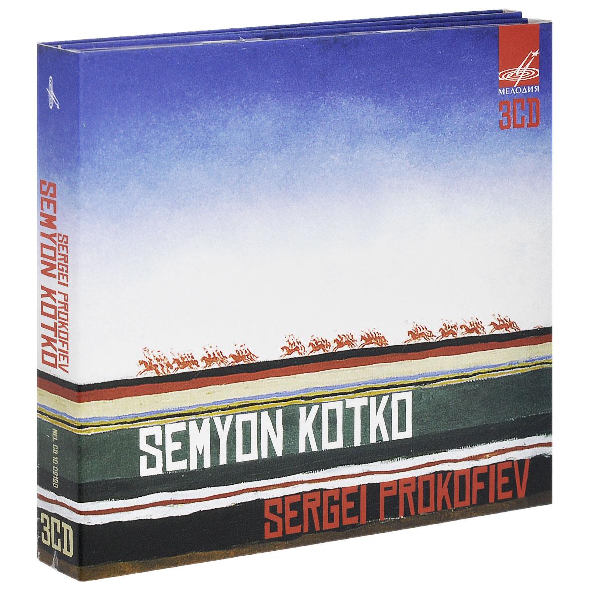 цена на Sergei Prokofiev. Semyon Kotko (3 CD)
