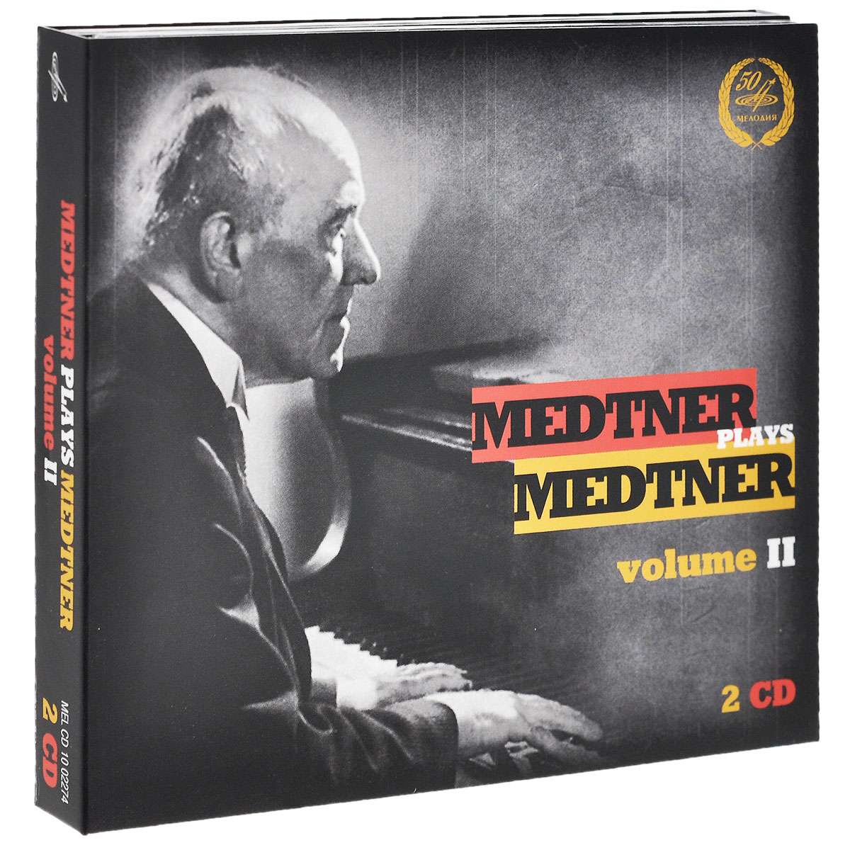 Николай Метнер,Orchestre Philharmonia de Londres,George Welldon,Иссей Добровен Medtner Plays Medtner Volume II (2 CD) цена