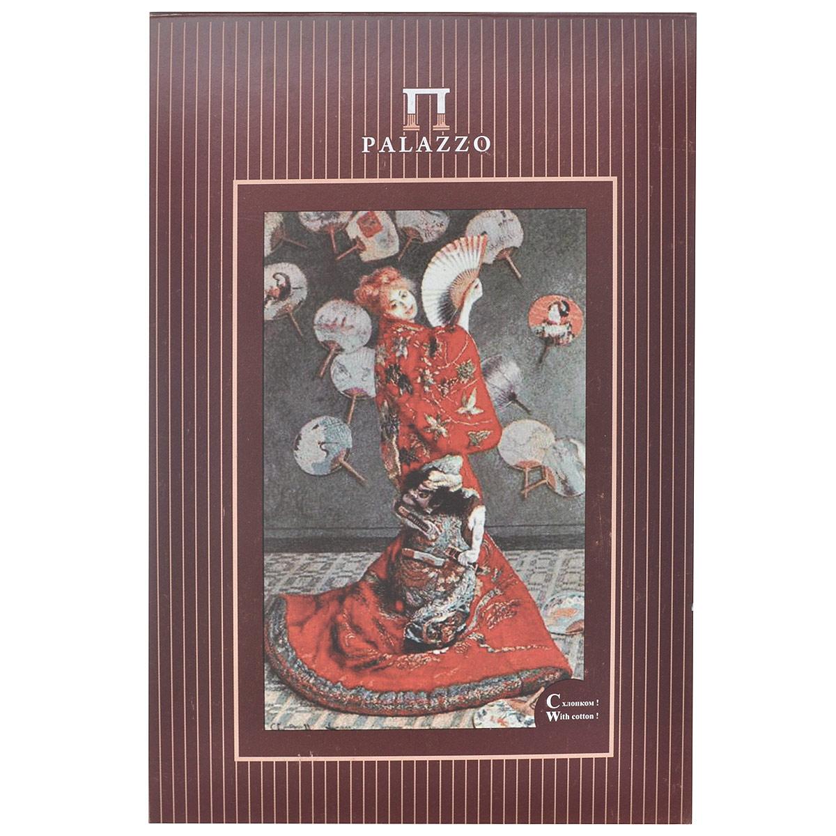 Планшет для акварели Palazzo К. Моне. Японка, 20 листов тетрадь для нот моне поле маков