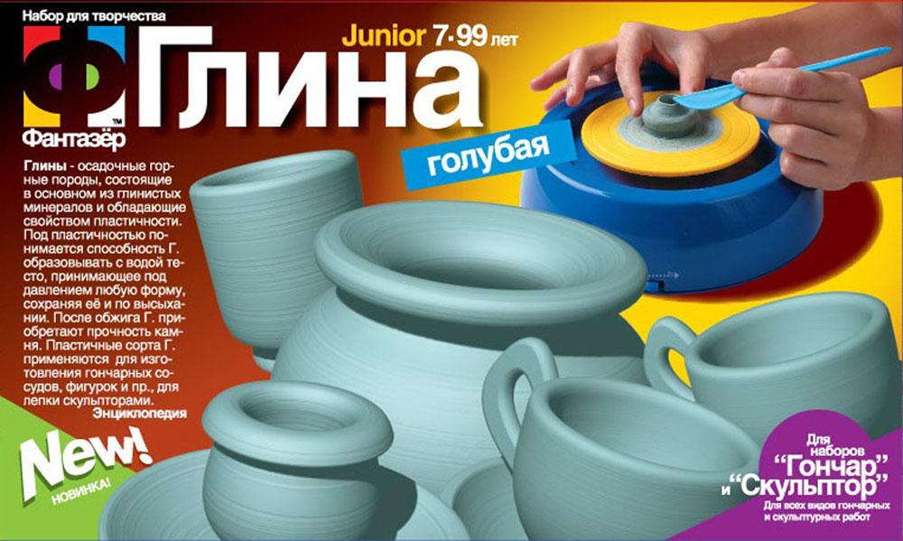 Фантазер Глина для лепки цвет голубой набор для лепки из глины фантазер студия керамики вазы 218006
