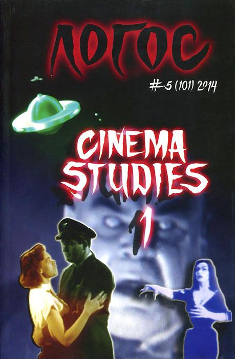 Логос, №5(101), 2014. Cinema Studies 1