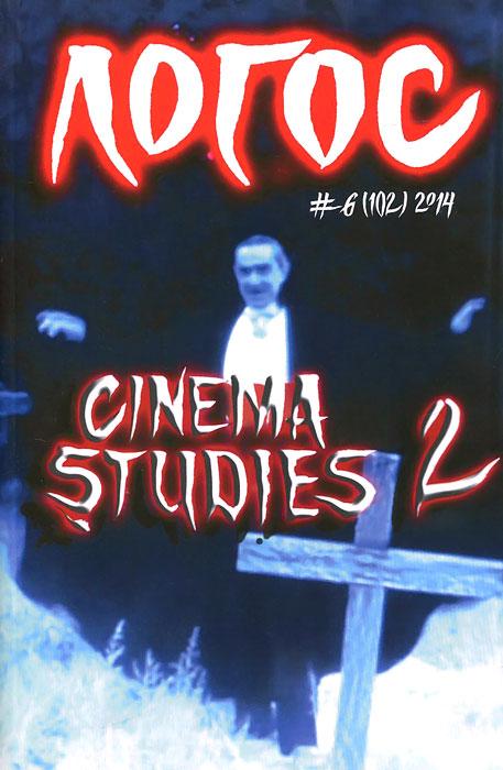 цена Логос, №6(102), 2014. Cinema Studies 2 онлайн в 2017 году