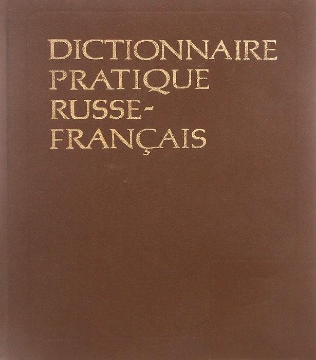 Г. В. Донченко, Э. Метлов Русско-французский учебный словарь