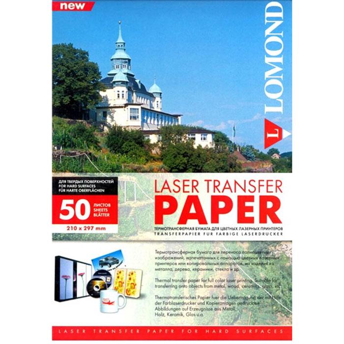 Lomond Transfer А4/50л термотрансферная бумага для лазерной печати, для поверхностей