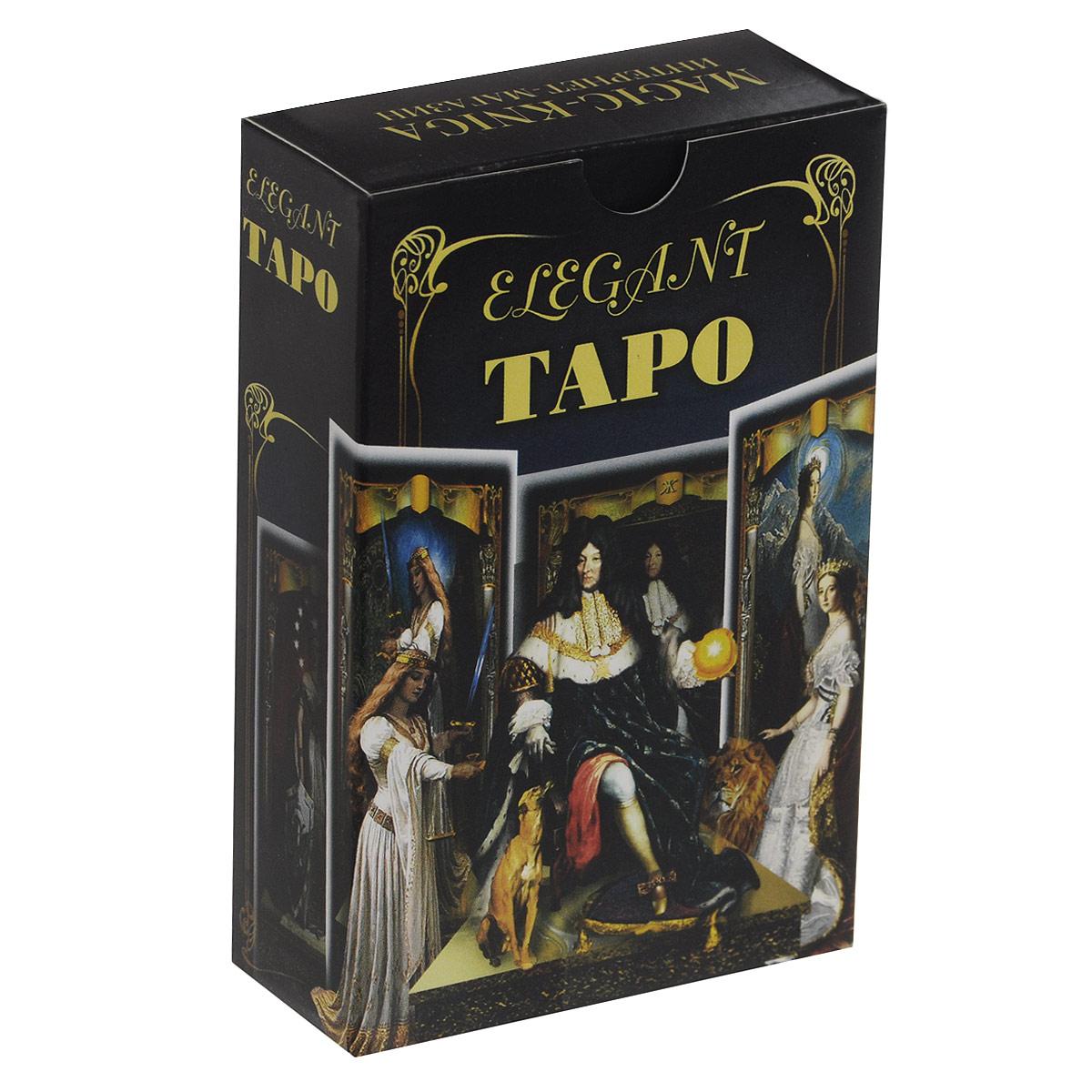 Elegant Таро (набор из 78 карт)