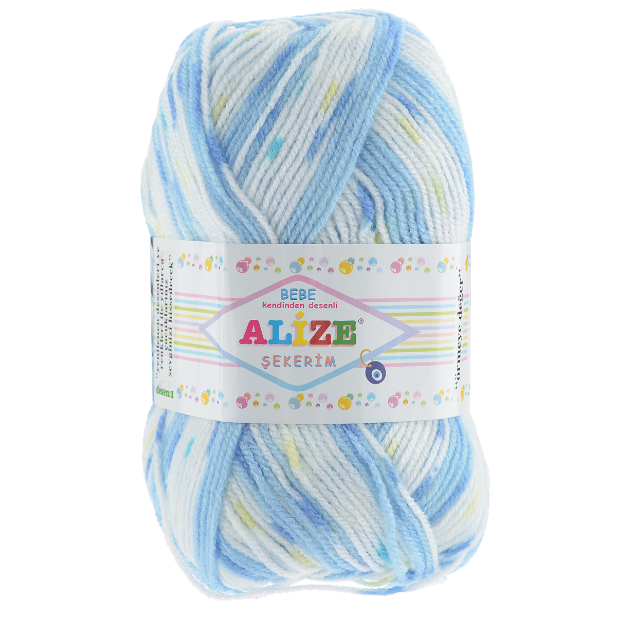 все цены на Пряжа для вязания Alize