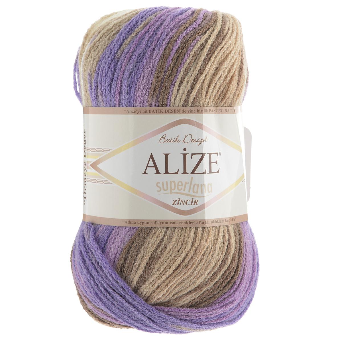 пряжа для вязания Alize Superlana Zincir Batik цвет белый