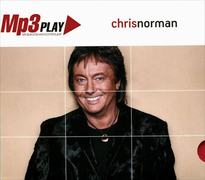 лучшая цена Крис Норман Chris Norman (mp3)