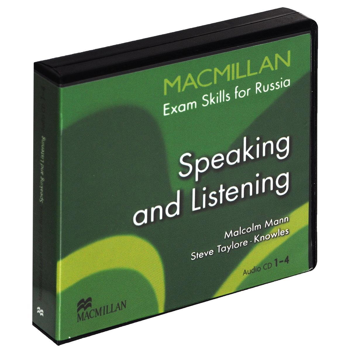 Macmillan Exam Skills for Russia: Speaking and Listening (аудиокурс на 4 CD) macmillan english 4 аудиокурс на 2 cd