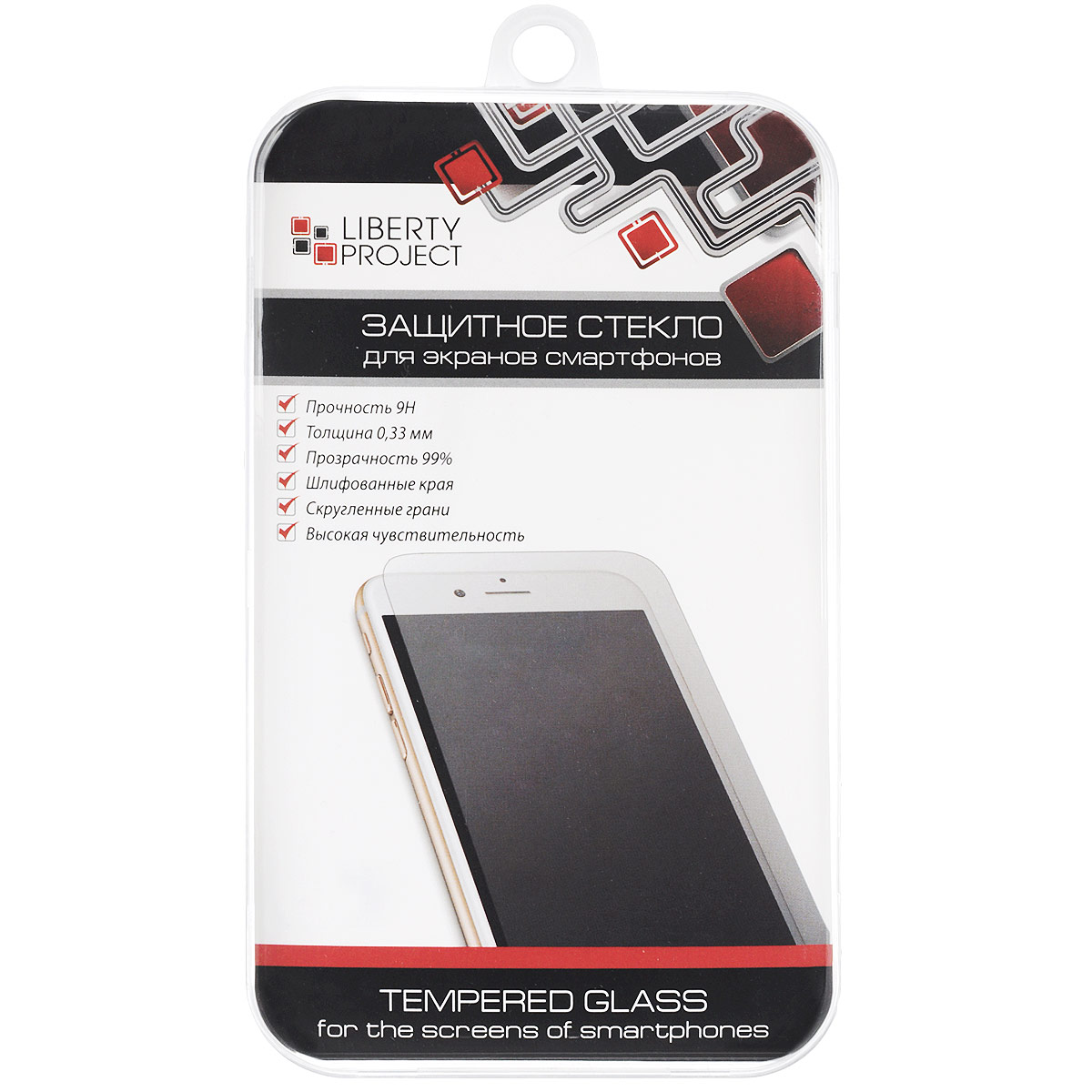 Liberty Project Tempered Glass защитное стекло для iPhone 5/5s/5c/SE, Clear (0.33 мм)