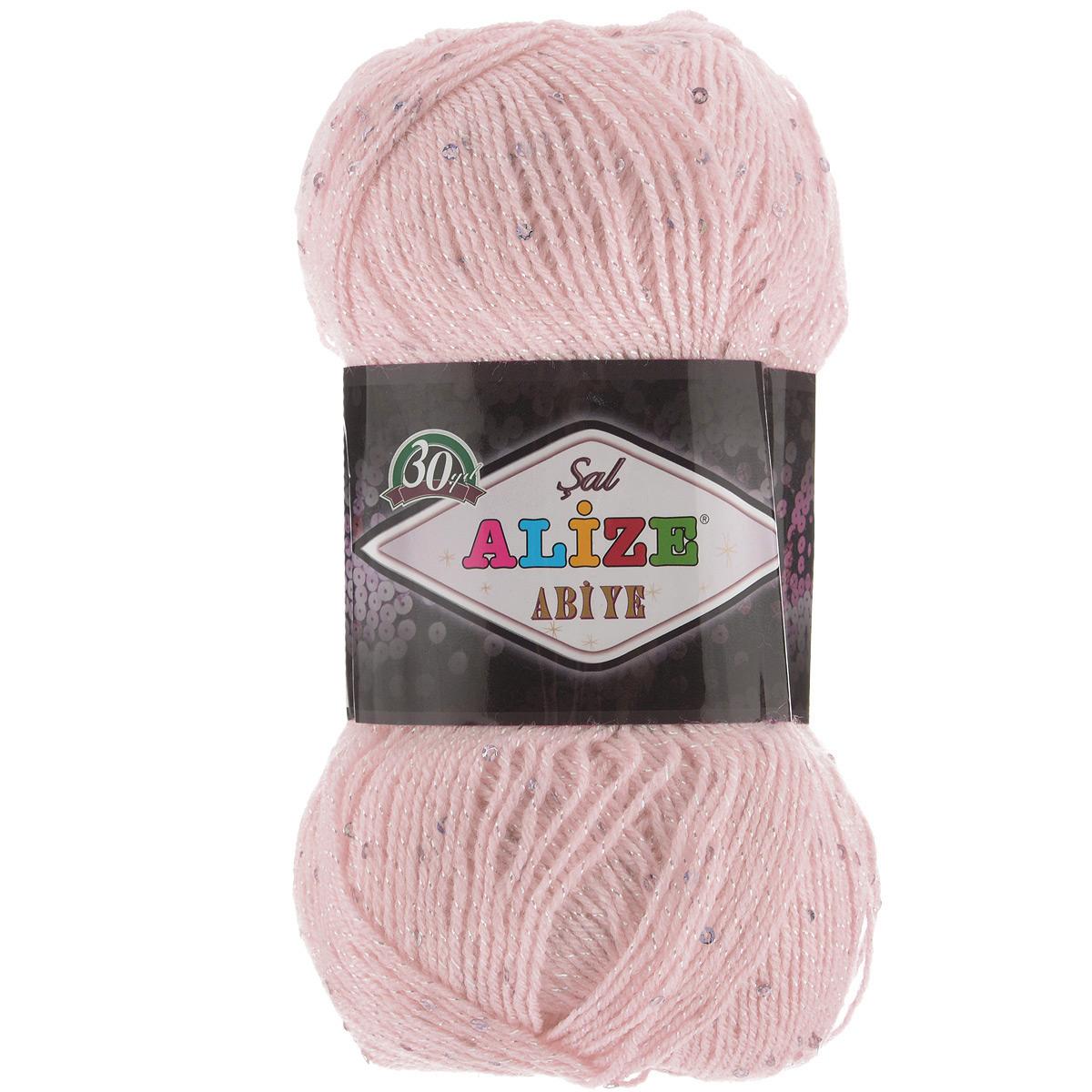 Пряжа для вязания Alize Sal Abiye, цвет: пудра (161), 410 м, 100 г, 5 шт цена