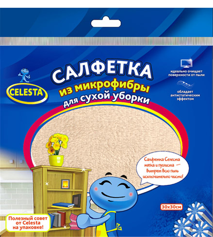 салфетки для уборки valiant салфетка для уборки 30 30 см оранжевая шт Салфетка для сухой уборки Celesta, из микрофибры, цвет в ассортименте, 30 х 30 см