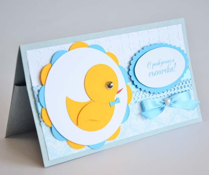 Анимация ручеек, открытка конверт с рождением сыночка