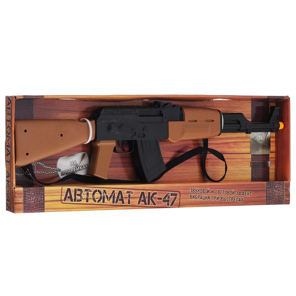 Автомат Играем вместе АК-47183134Автомат Играем вместе АК-47 приведет в восторг любого малыша. Он идеально подойдет для детских игр в отважных защитников правопорядка и дерзких бандитов. Игрушка выполнена из прочного безопасного пластика, и представляет собой реалистичную модель современного автомата модели АК-47. Эргономичный приклад автомата обеспечивает удобство во время игры. Автомат оснащен звуковыми и световыми эффектами - стрельба сопровождается реалистичной вибрацией и звуками выстрелов, а на корпусе автомата загораются красные огоньки. Также, автомат дополнен удобным плечевым ремнем. Этот автомат непременно придется по вкусу вашему ребенку, он сможет часами играть с ним, придумывая различные истории и разыгрывая сцены из любимых фильмов. Такие игры помогут малышу развить социальные и коммуникативные навыки, воображение, крупную и мелкую моторику. Порадуйте своего ребенка таким замечательным подарком! Рекомендуется докупить 2 батарейки напряжением 1,5V типа АА (товар комплектуется демонстрационными).