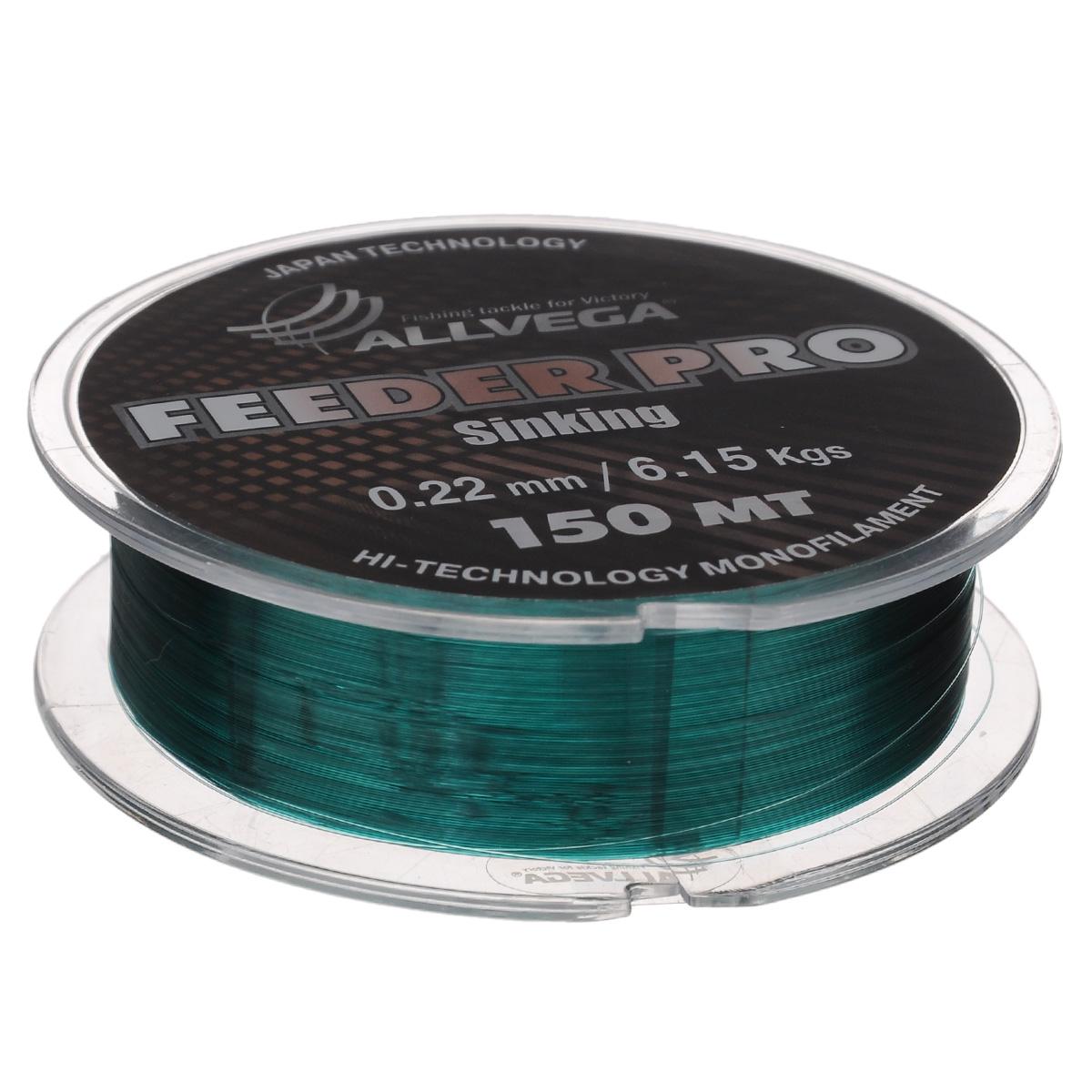 Леска Allvega Feeder Pro Sinking, цвет: темно-зеленый, 150 м, 0,22 мм, 6,15 кг