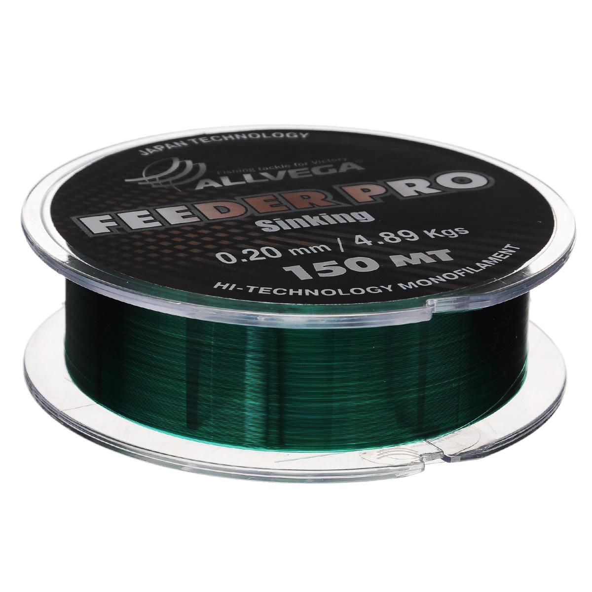 Леска Allvega Feeder Pro Sinking, цвет: темно-зеленый, 150 м, 0,2 мм, 4,89 кг