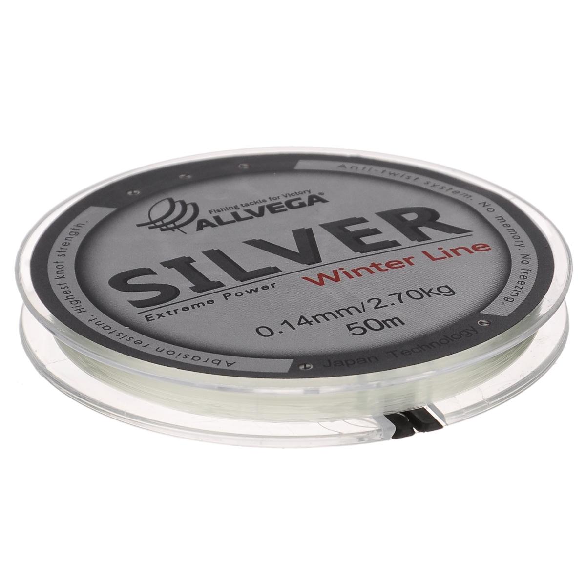 Леска Allvega Silver, цвет: серебристый, 50 м, 0,14 мм, 2,7 кг