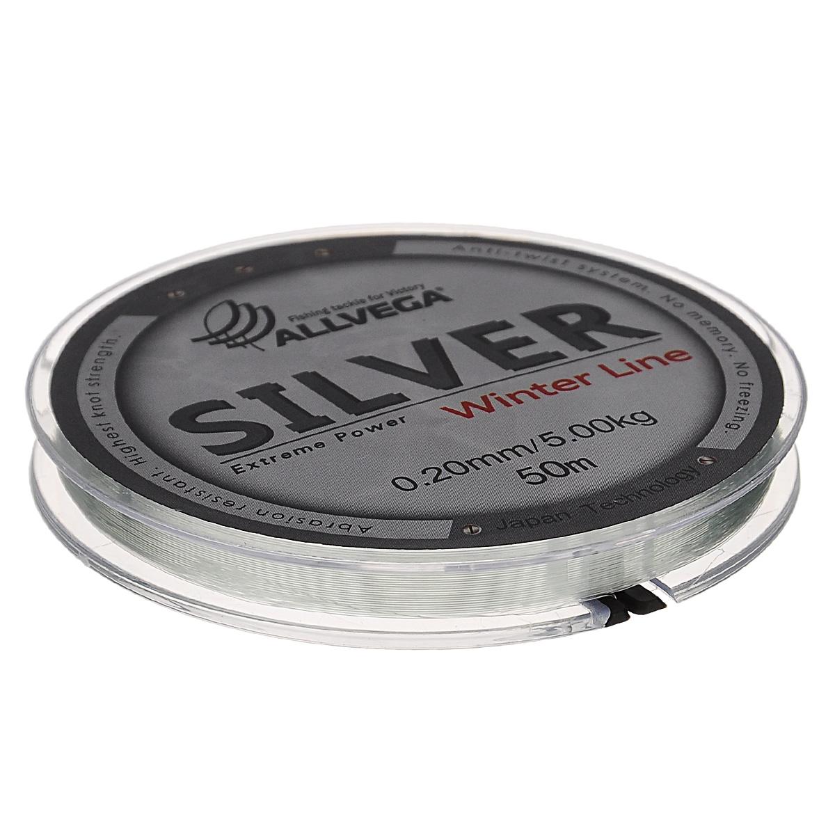 Леска Allvega Silver, цвет: серебристый, 50 м, 0,2 мм, 5 кг