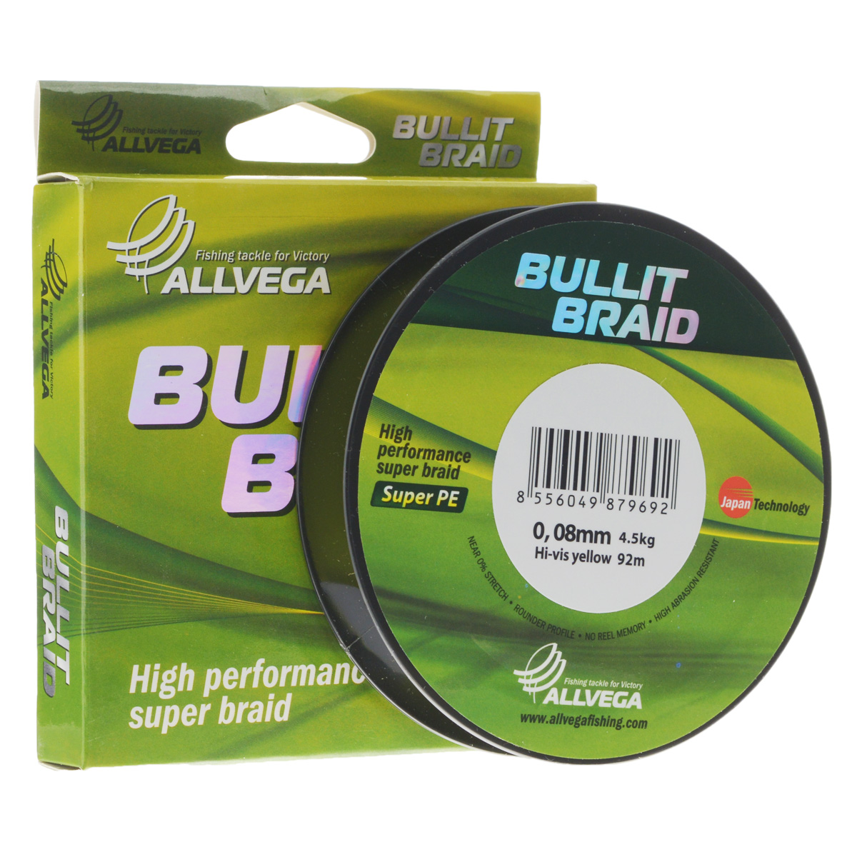 Леска плетеная Allvega Bullit Braid, цвет: ярко-желтая, 92 м, 0,08 мм, 4,5 кг
