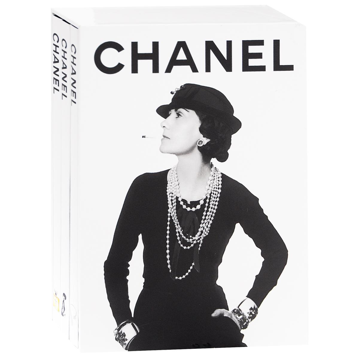 Chanel (комплект из 3 книг)
