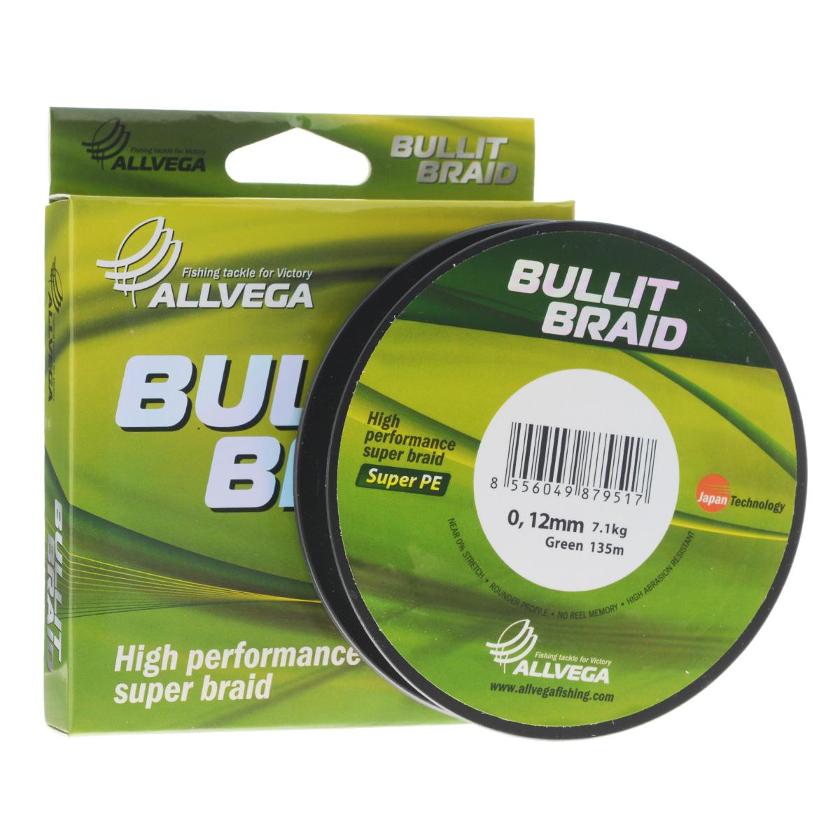 Леска плетеная Allvega Bullit Braid, цвет: темно-зеленый, 135 м, 0,12 мм, 7,1 кг