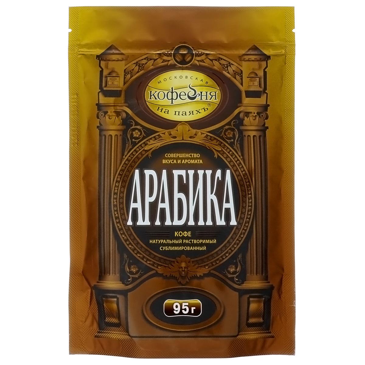 купить Московская кофейня на паяхъ Арабика кофе рaстворимый, пакет 95 г недорого