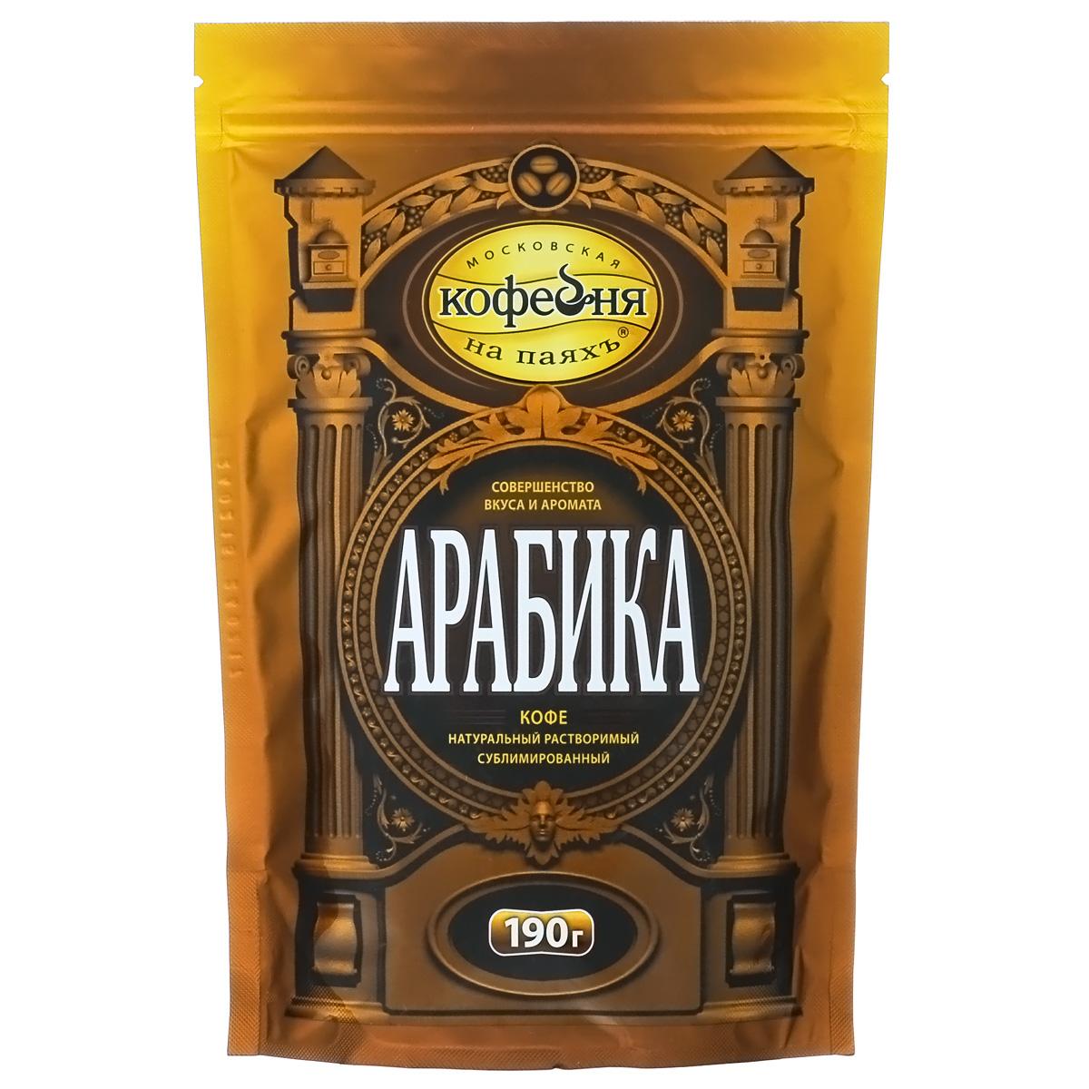 купить Московская кофейня на паяхъ Арабика кофе рaстворимый, пакет 190 г недорого