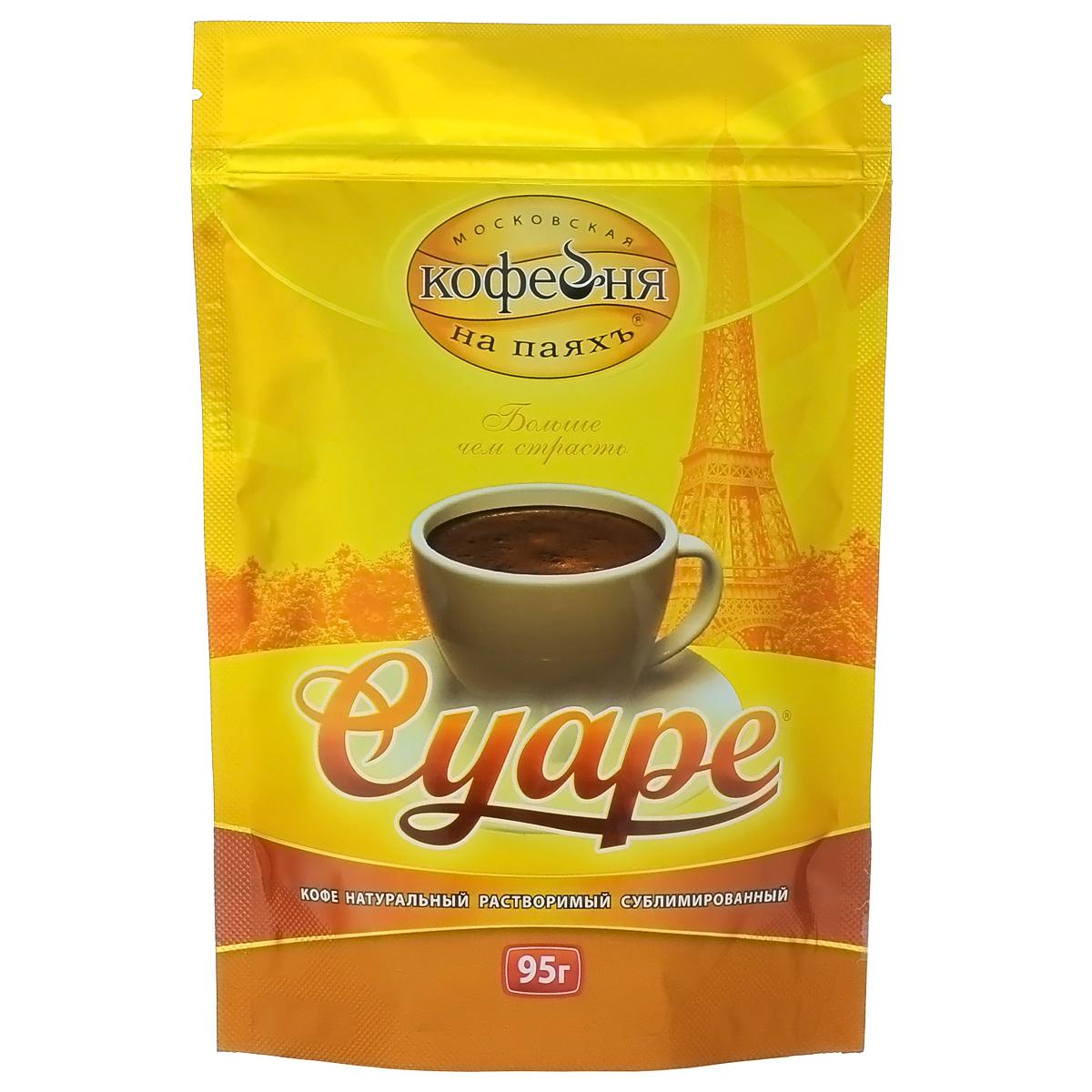 купить Московская кофейня на паяхъ Суаре кофе растворимый, пакет 95 г недорого