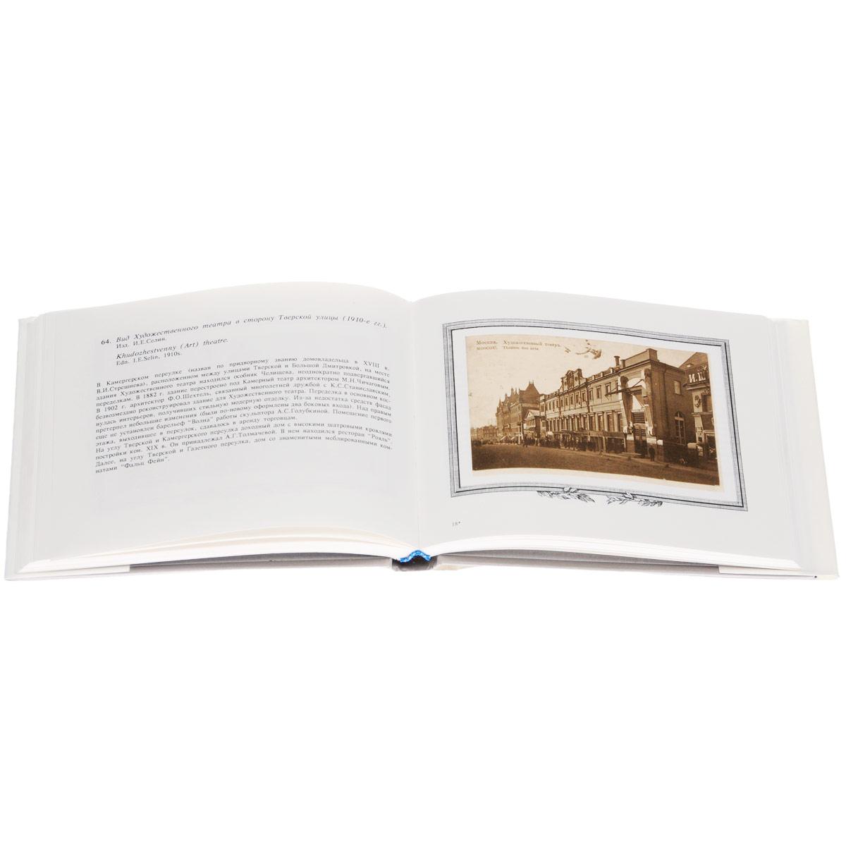 Книга тула в старых открытках