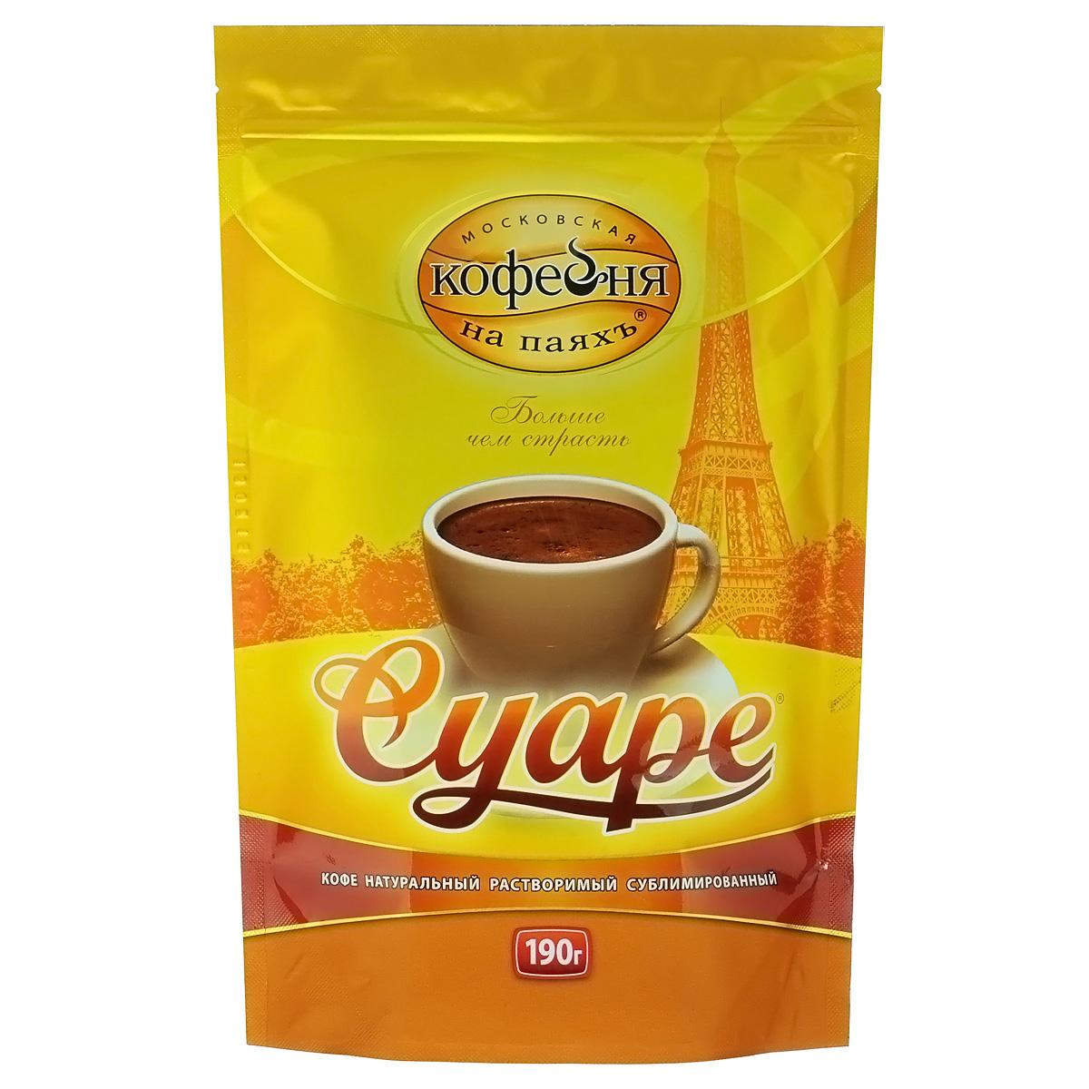 купить Московская кофейня на паяхъ Суаре кофе растворимый, пакет 190 г недорого