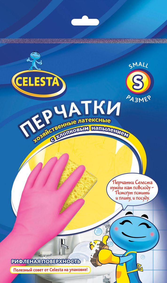 """Перчатки хозяйственные """"Celesta"""", с хлопковым напылением, цвет: желтый. Размер S"""