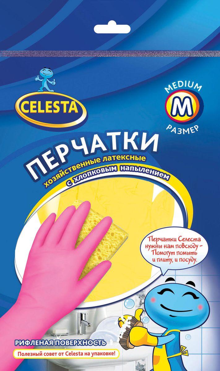 """Перчатки хозяйственные """"Celesta"""", с хлопковым напылением, цвет: желтый. Размер М"""